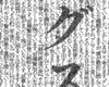 Tensai_book
