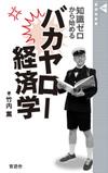 Cover_saiyo