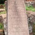 古代チャンパ文字