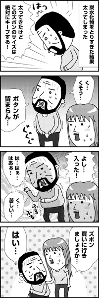 Wotaku_20090423_2
